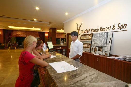 HEDEF RESORT HOTEL 4 +*