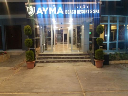 AYMA HOTEL 3*