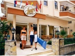 Почивка в ARSI SWEET SUIT HOTEL  3*
