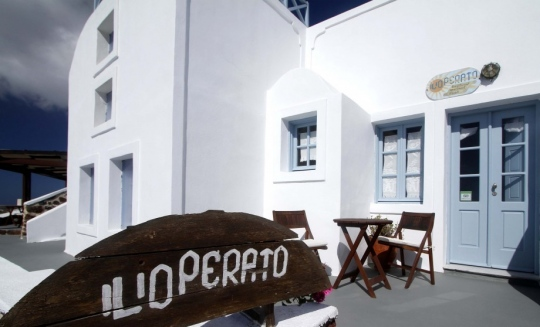 Почивка в ILIOPERATO HOTEL AND APARTMENTS 4*