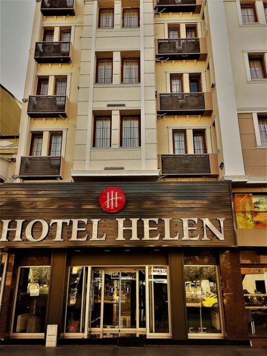 Почивка в HELEN HOTEL 3*