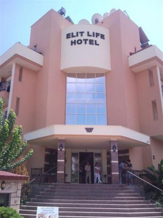 Почивка в ELIT LIFE HOTEL
