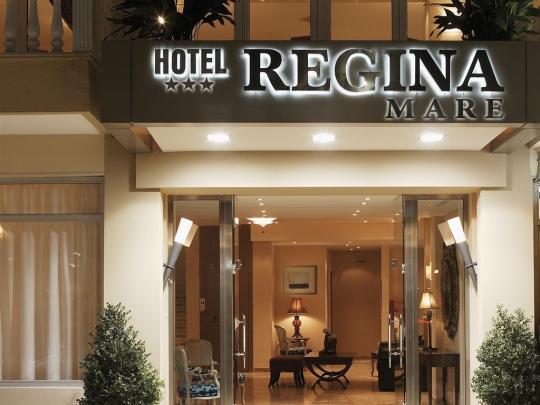 Почивка в REGINA MARE HOTEL 3*
